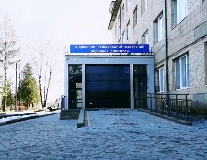 Відділення екстреної медичної допомоги відремонтували у Косівській ЦРЛ (ВІДЕО)