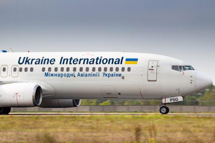 МАУ відмовилася від міжнародних маршрутів з Івано-Франківська