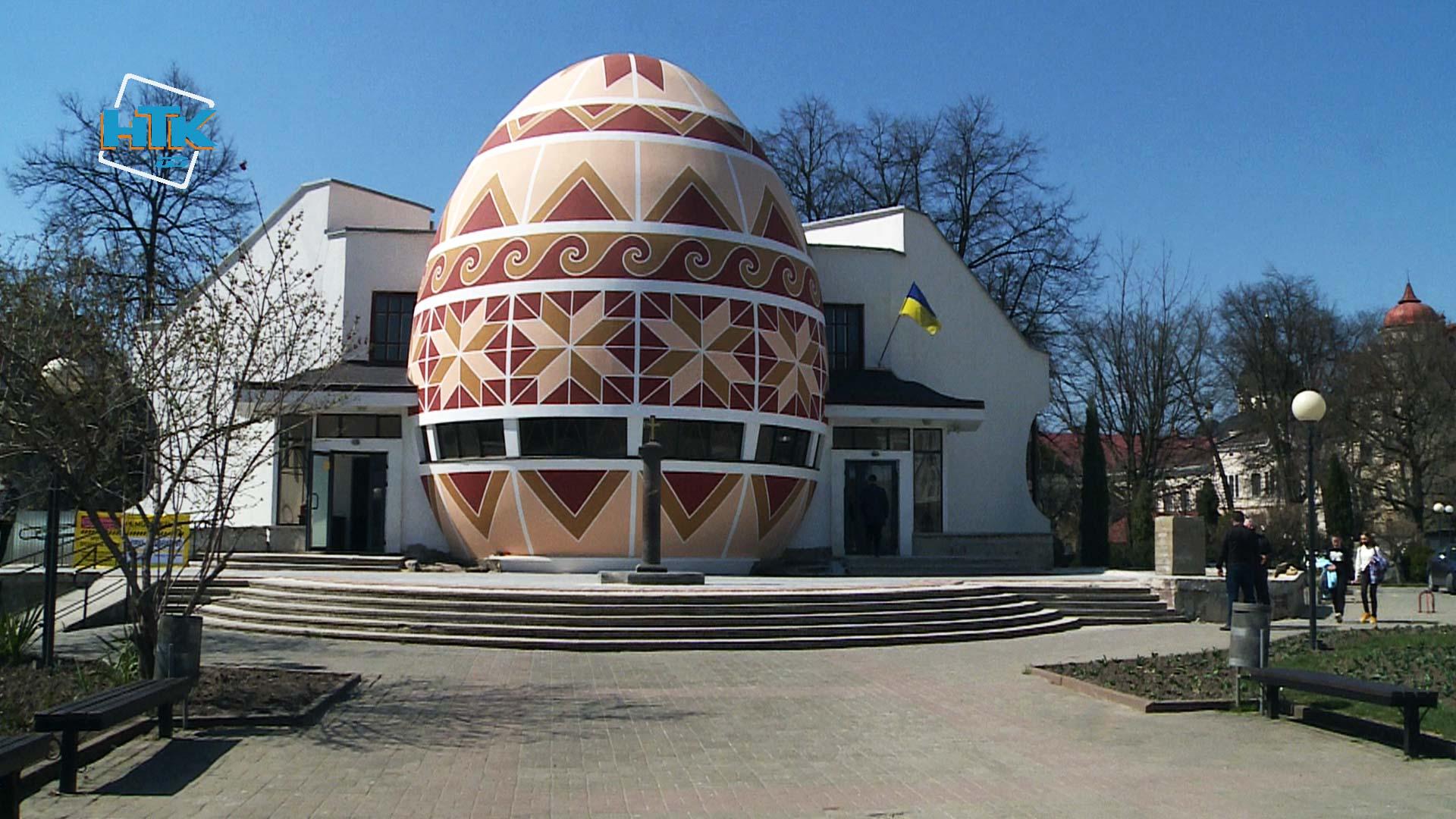 У Коломиї триває реконструкція Музею писанки (ВІДЕО)