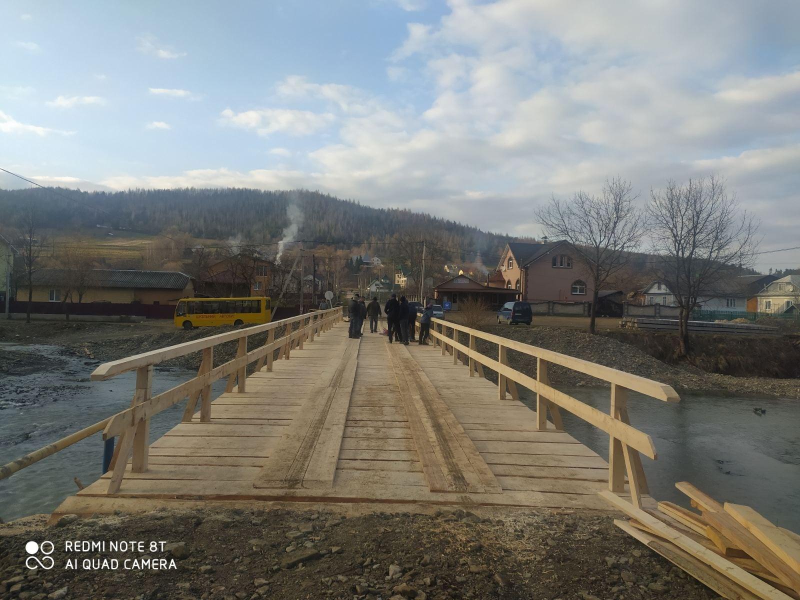 40-літній міст відновили лісівники поблизу Манявського монастиря (ФОТО)