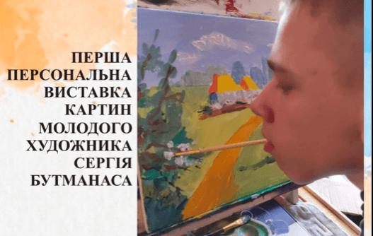 У Надвірній влаштують виставку картин юного художника, який малює, тримаючи пензлик у роті (ФОТО)