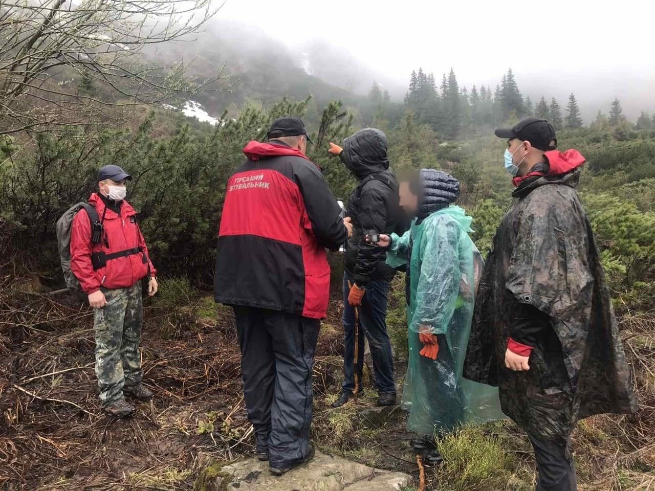На Говерлі розшукали заблукалих туристів (ФОТО)