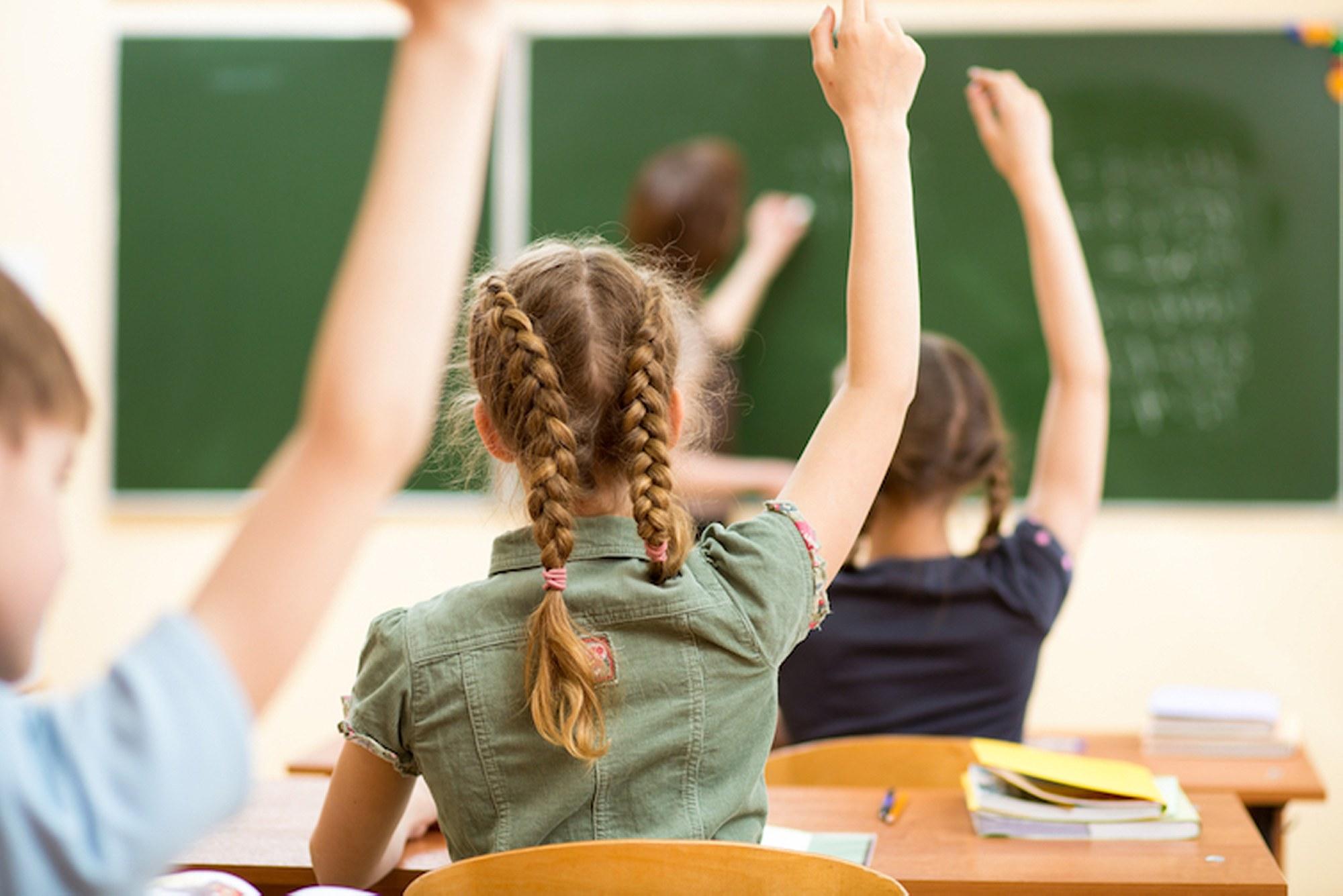 На Прикарпатті тільки 15 шкіл зможуть працювати під час посилення карантину