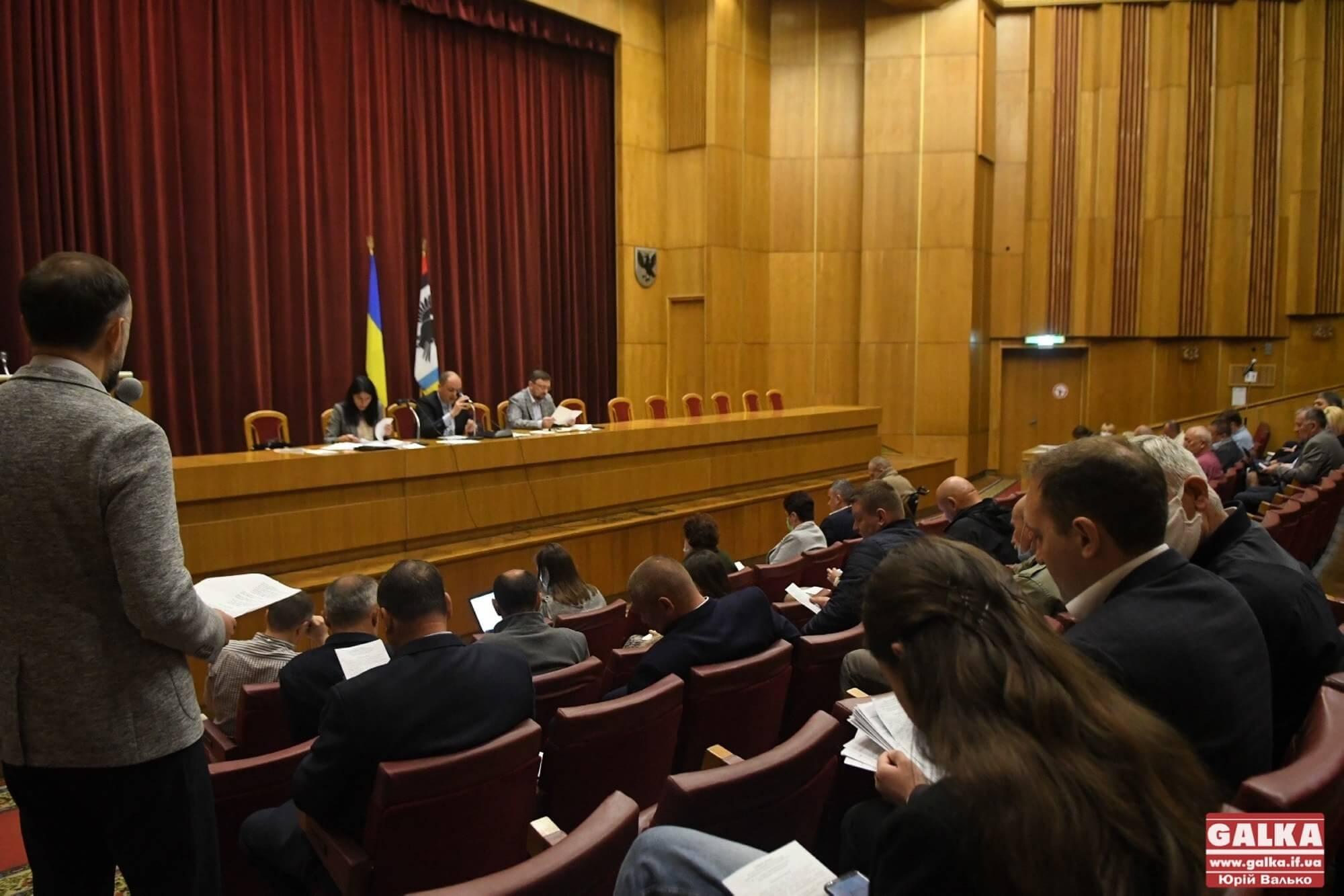 Депутати райради просять Кабмін перевести залізницю Прикарпаття на електротягу (ЗВЕРНЕННЯ)