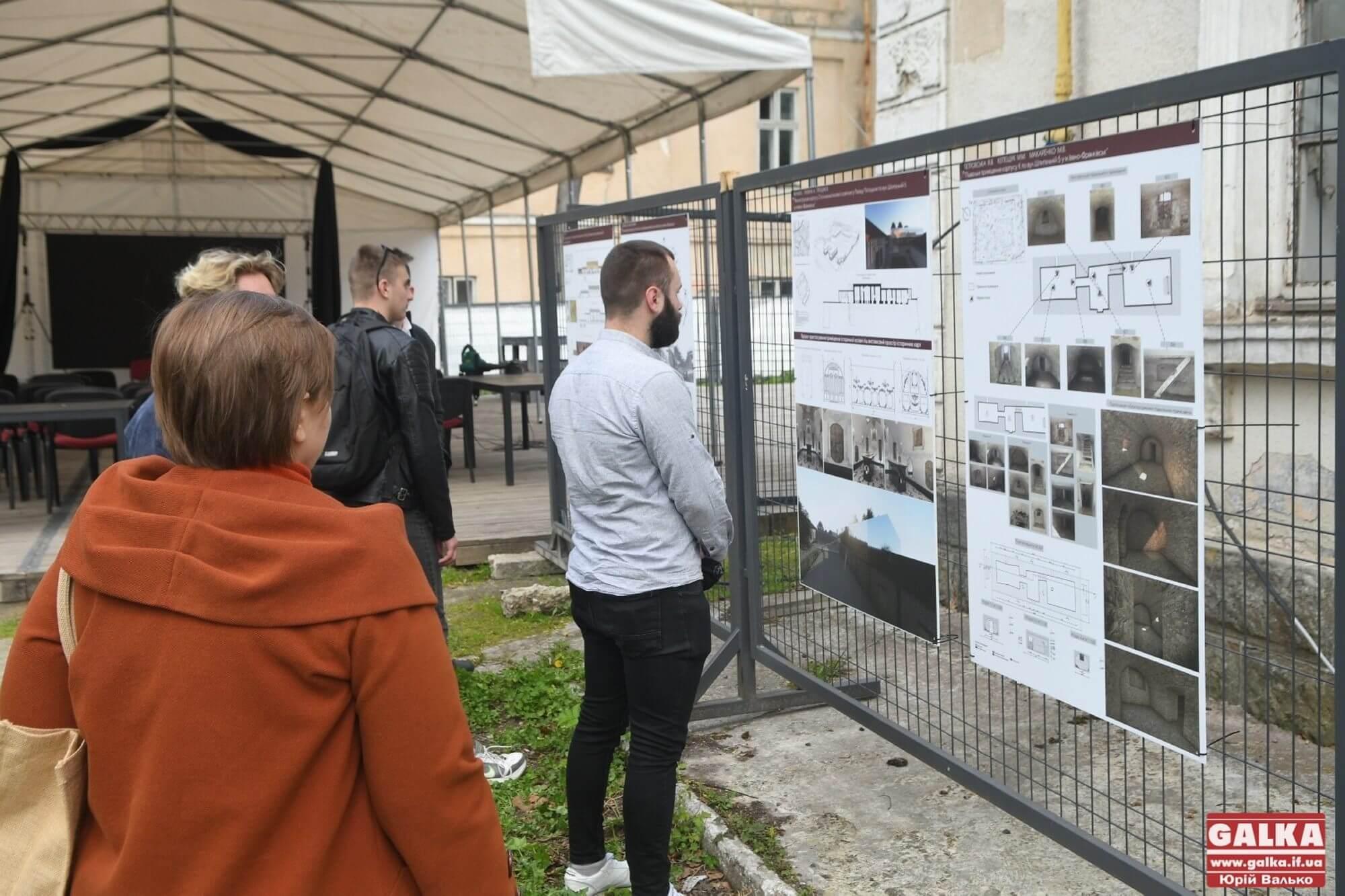 Поєднати історичну спадщину та сучасність: студенти-випускники ІФНТУНГ презентували архітектурні проєкти (ФОТО)