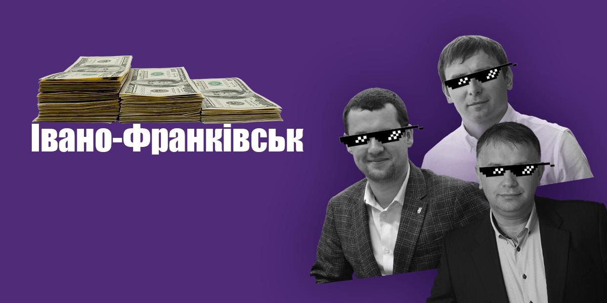 Які доходи і статки у депутатів Франківської міськради, – дослідження ЧЕСНО
