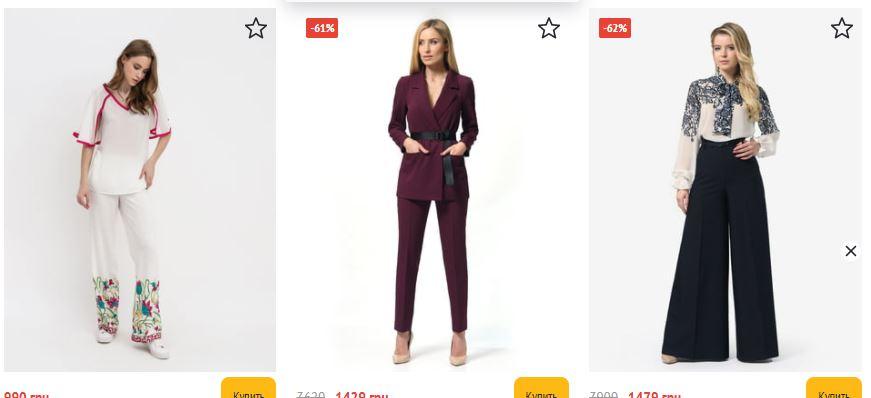 Інтернет-магазин «LeBoutique» – найкращий вибір костюмів на кожен день