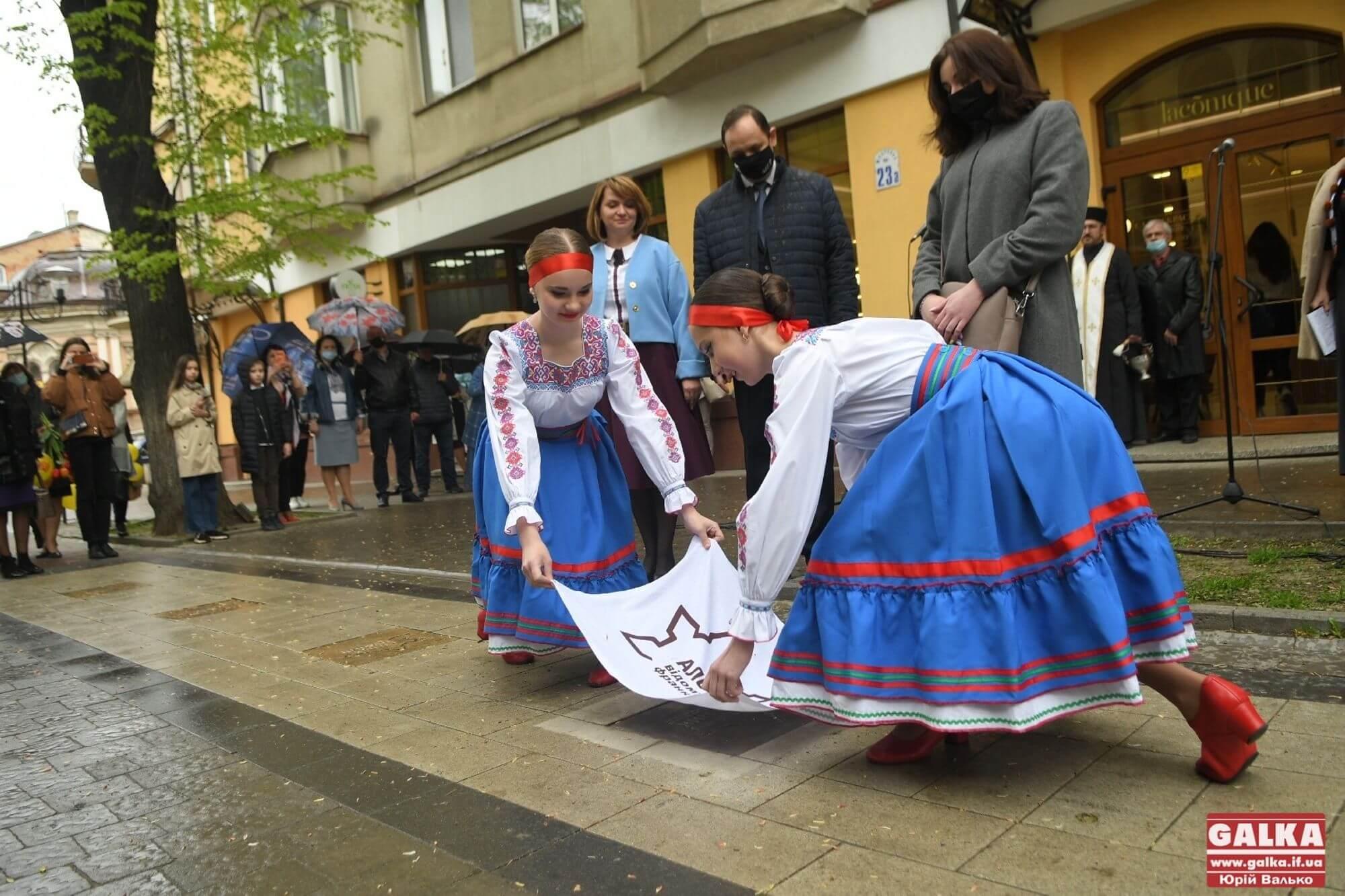 На Алеї видатних франківців урочисто відкрили відзнаку оунівцю Михайлові Мулику (ФОТО)