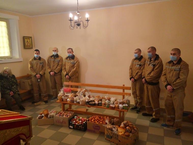 Як у Івано-Франківську в'язні відсвяткували Христове Воскресіння (ФОТО)