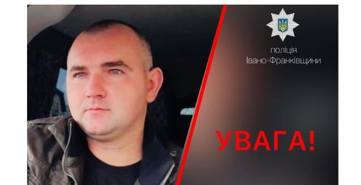 Немає вдома вже шість днів: у Франківську зник молодий чоловік (ФОТОФАКТ)
