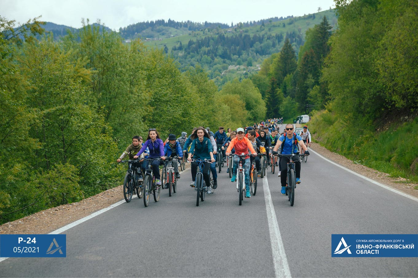 У Верховині майже 300 учасників взяли участь у велопробігу до Всеукраїнського велодня (ФОТО)