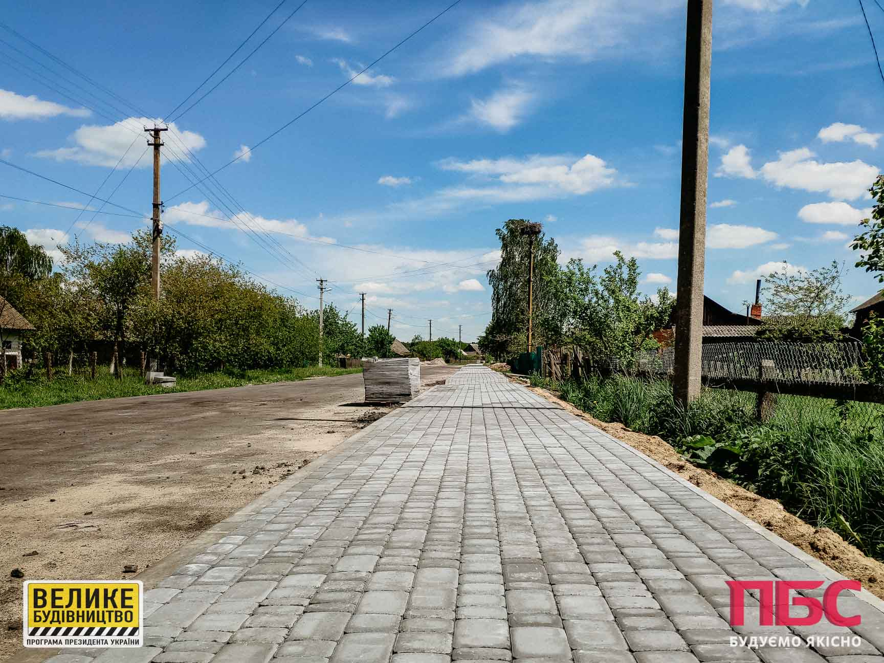 Пішохідні доріжки оновлюють у кількох населених пунктах області (ФОТО)