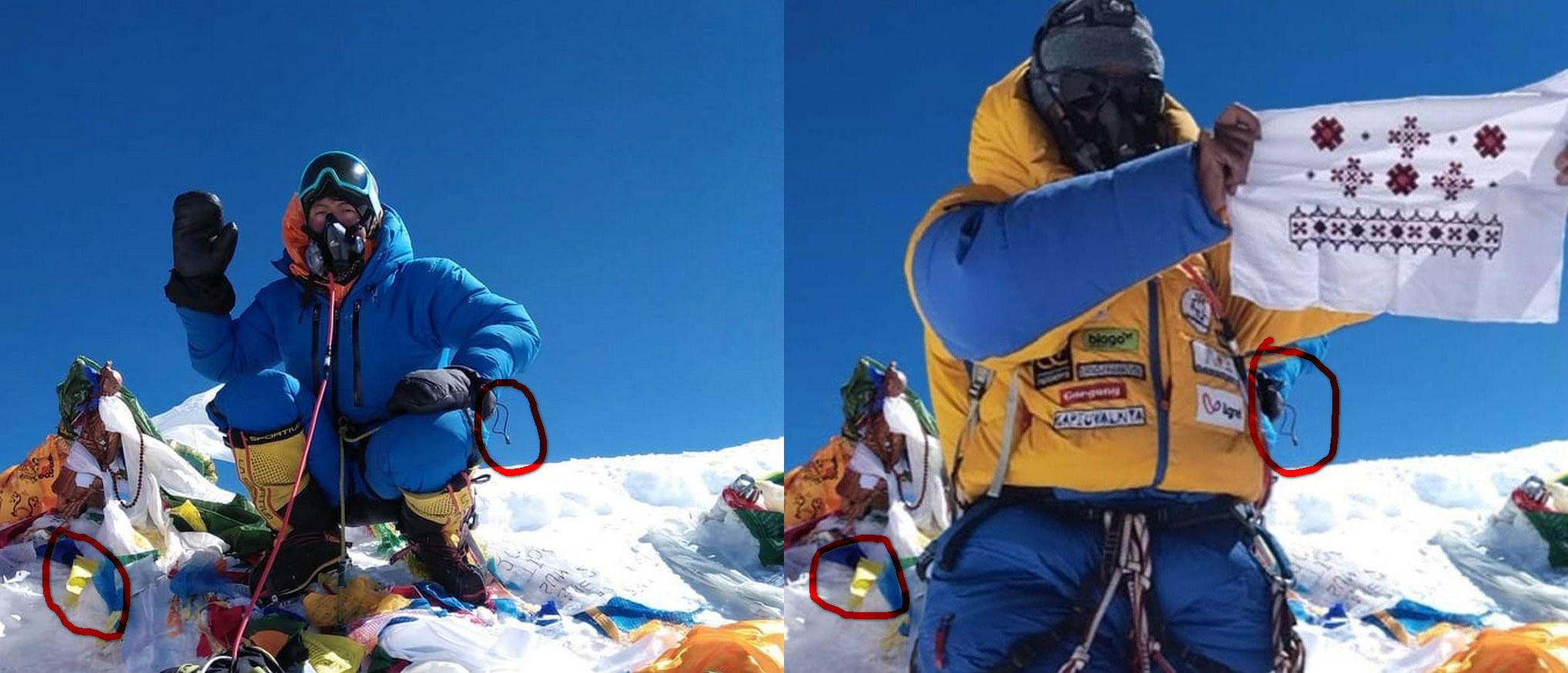 """Гірський гід доводить, що світлина Мохнацької """"з вершини Евересту"""" – фотошоп"""