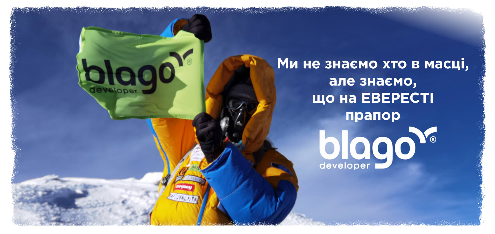 """""""Зійшла! Не зійшла!"""": користувачі мережі створюють меми про Мохнацьку та Еверест (ФОТО)"""