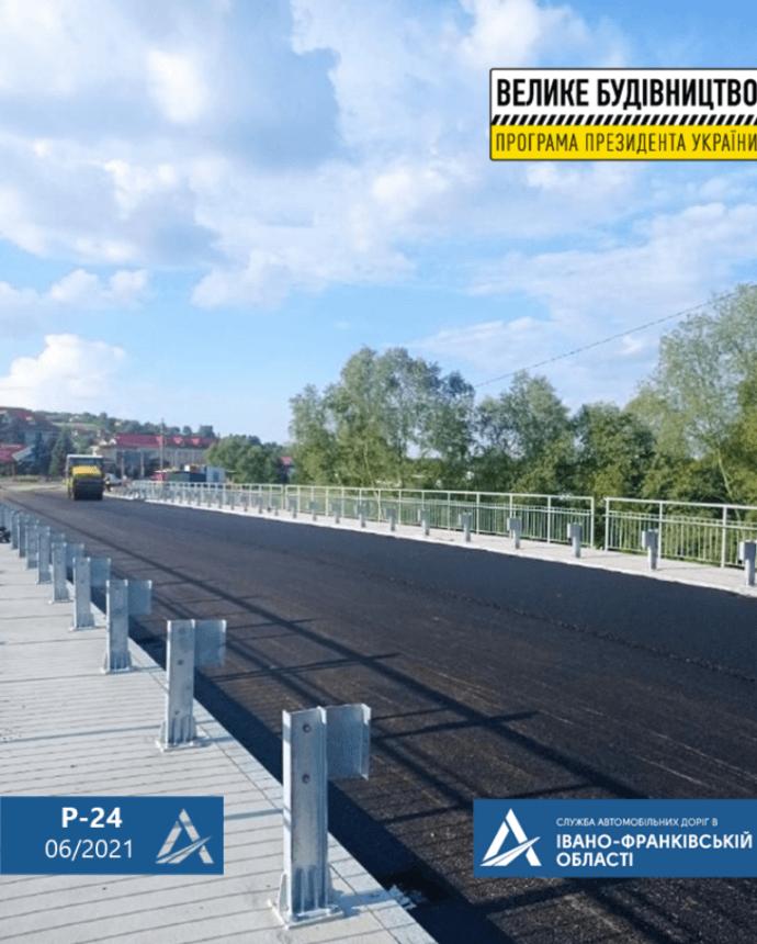 На Косівщині асфальтують міст на дорозі регіонального значення (ФОТО)