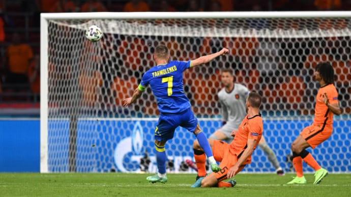 Збірна України забила двічі за чотири хвилини Нідерландам, але програла стартовий матч на Євро