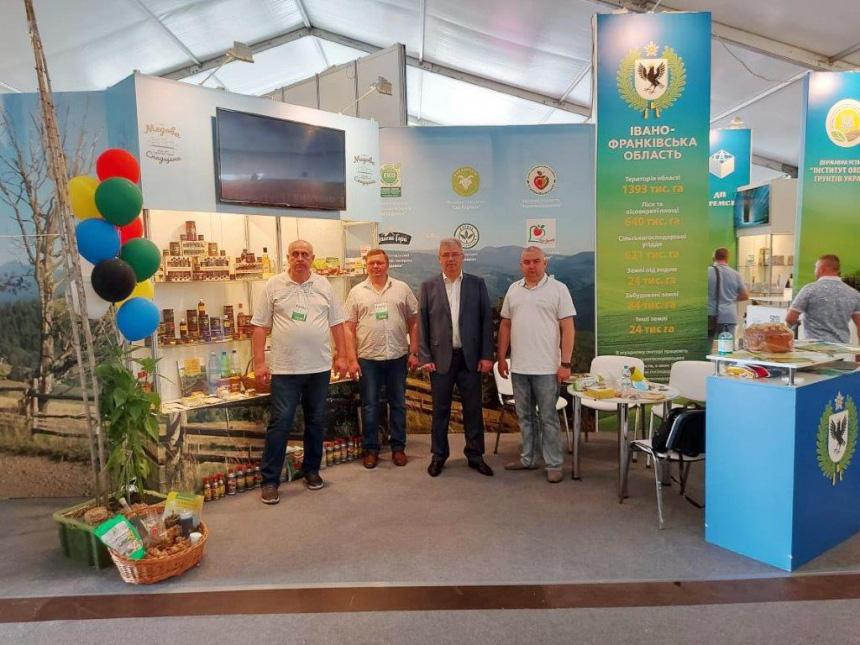 Прикарпатці презентували свою продукцію на міжнародній агропромисловій виставці (ФОТО)