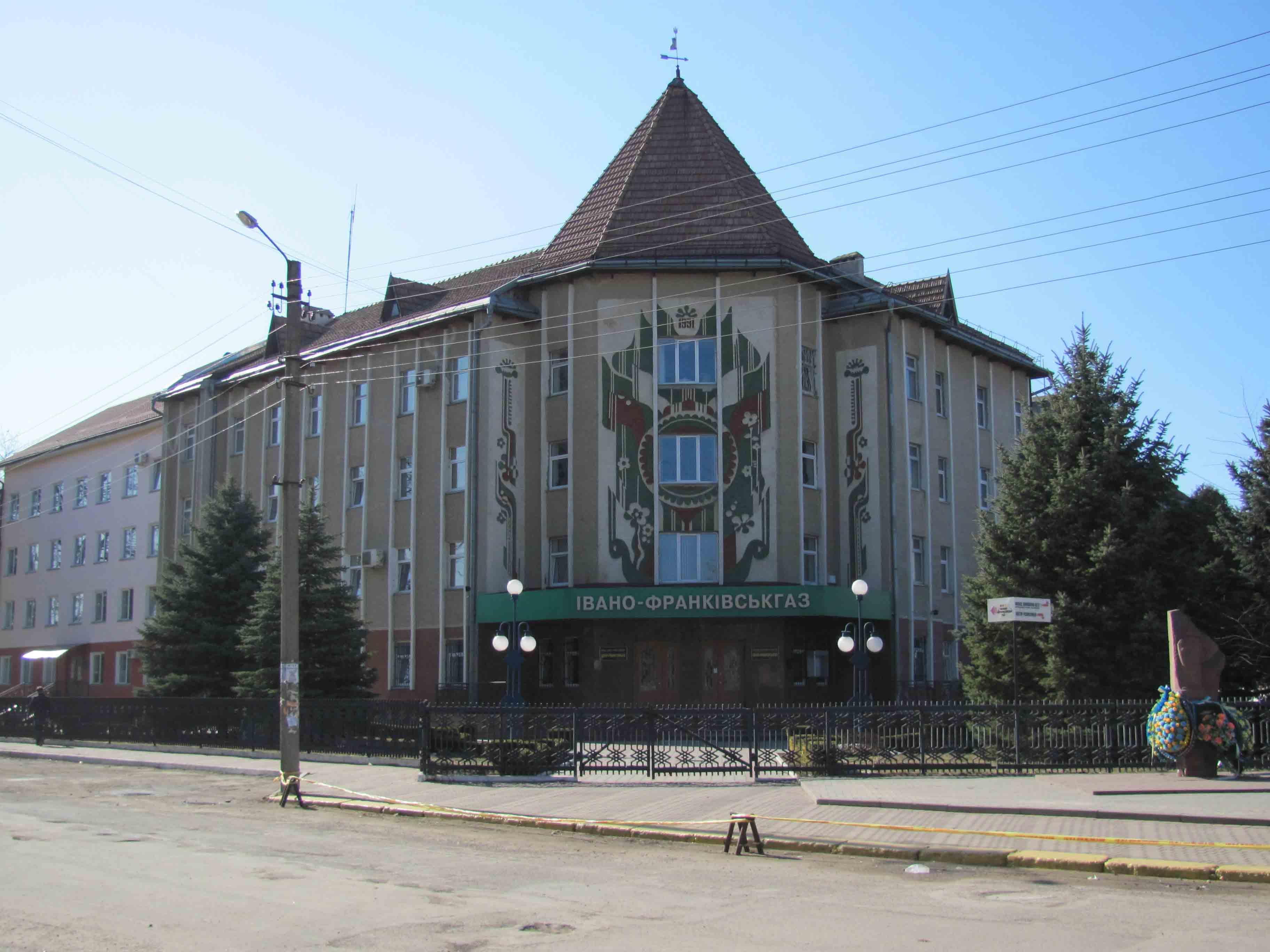 """Одна з найстаріших газових компаній в Україні: сьогодні """"Івано-Франківськгазу"""" 148 років (ВІДЕО)"""