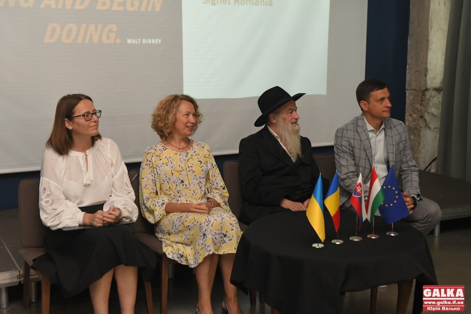У Франківську за понад 150 тисяч євро відновлять єврейську спадщину (ФОТО)
