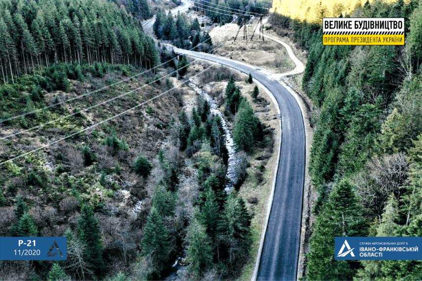 На Прикарпатті взялися ремонтувати розбиту дорогу з Долини до Закарпаття (ФОТО)