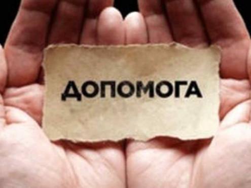 Франківський Карітас допомагатиме сім'ям, які постраждали від домашнього насильства