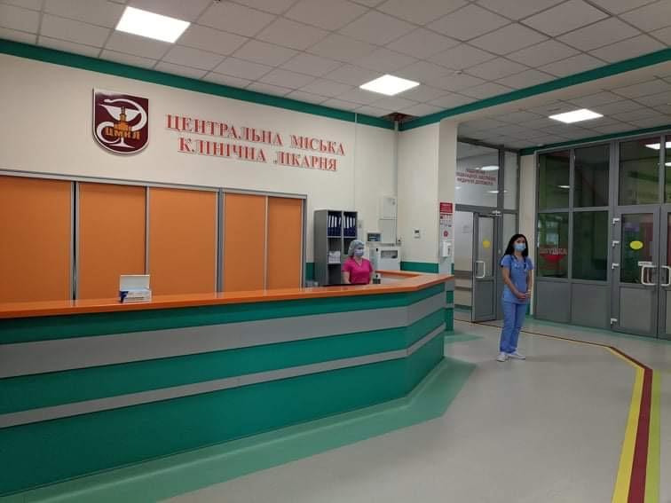 Збудоване з нуля: у центральній лікарні на Мазепи відкрили нове відділення екстреної допомоги (ФОТО)