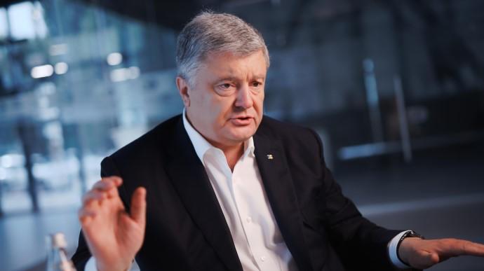 """Законопроєкт про олігархів направлений особисто проти Порошенка – """"ЄС"""""""