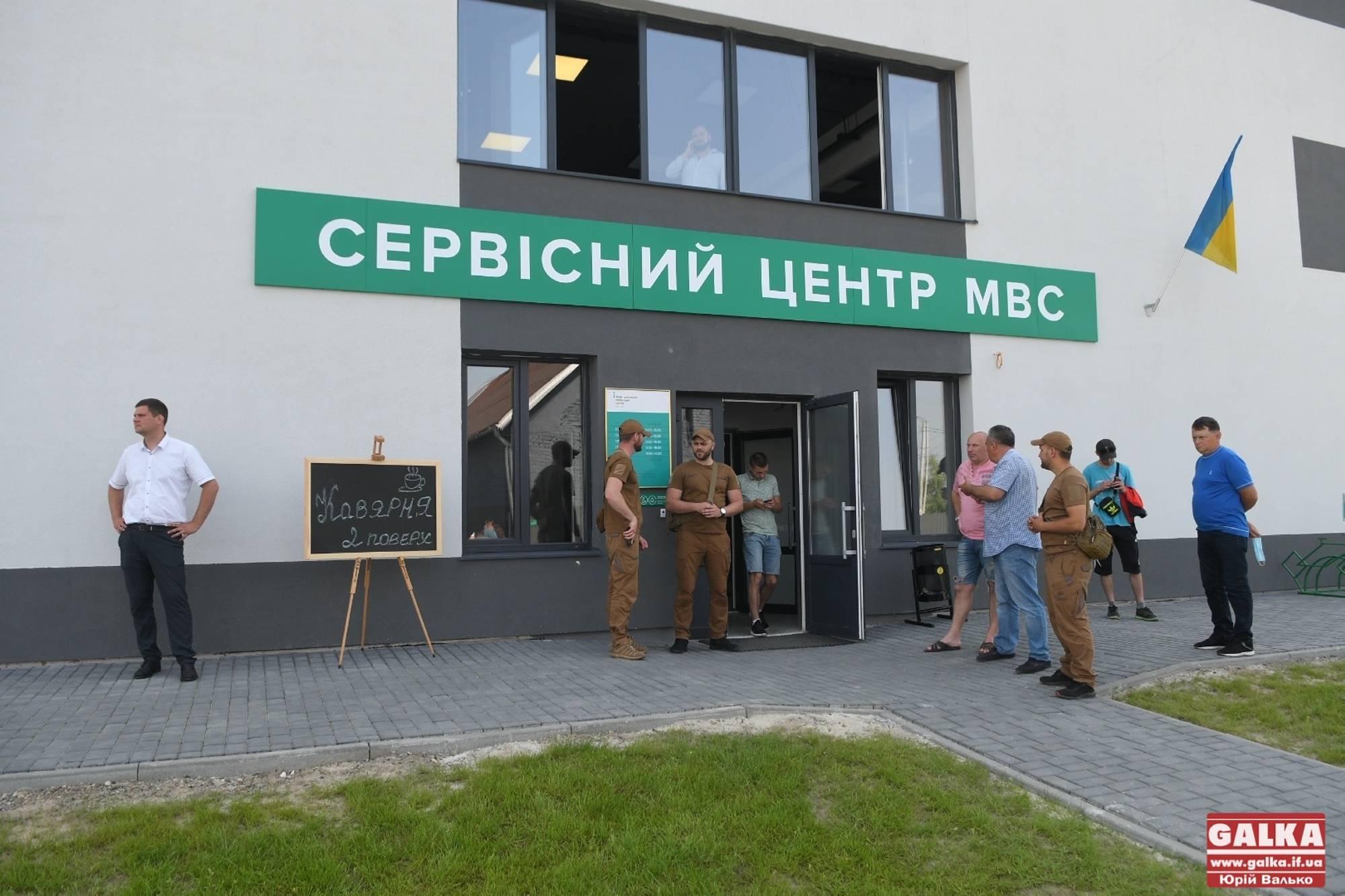 Всі послуги в одному місці: у Франківську Сервісний центр МВС переїхав в інвестпарк