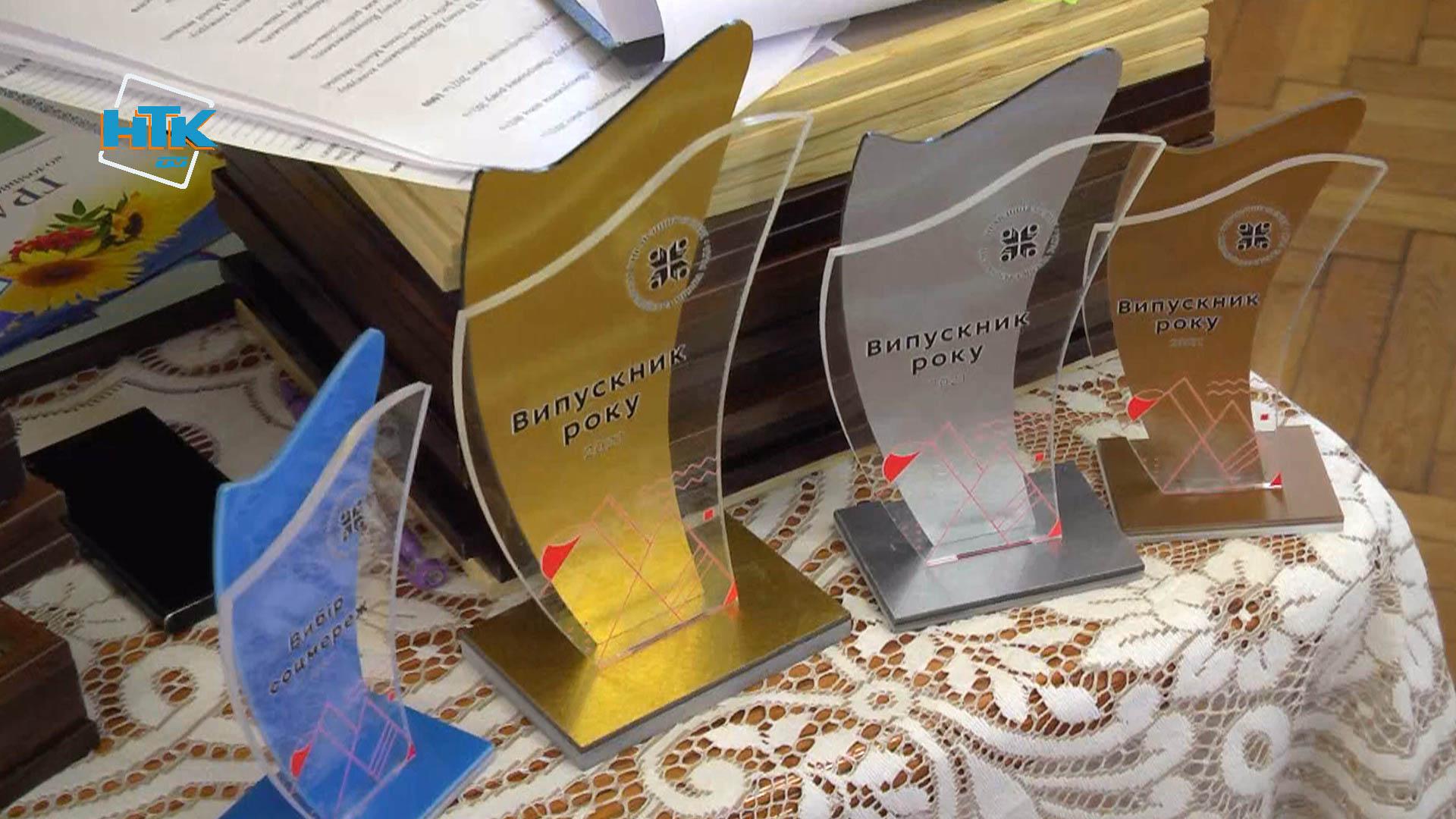 Випускників року обрали в Коломиї (ВІДЕО)