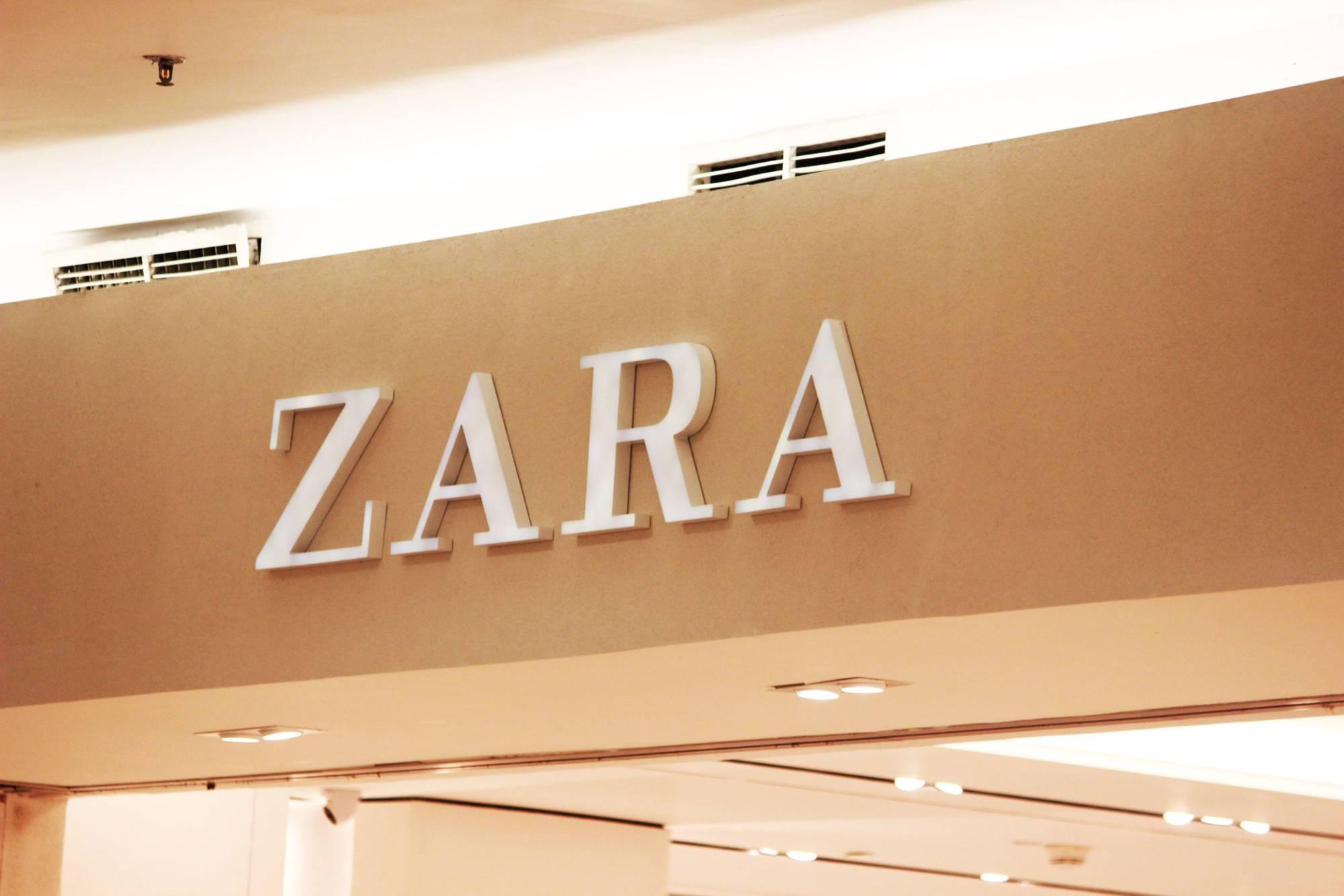 Zara: іспанський бренд, який захопив світ