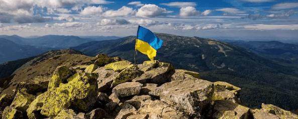 В України з'явилась офіційна сторінка в Instagram