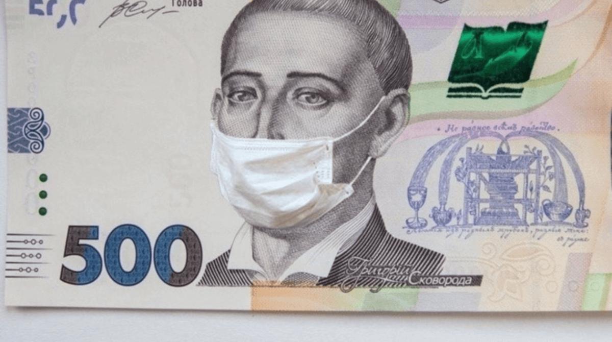 """У Франківську 190 найманих працівників отримали по 500 гривень """"ковідних виплат"""""""