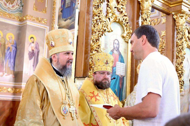 Митрополит Епіфаній вручив ордени двом відомим коломиянам (ФОТО)