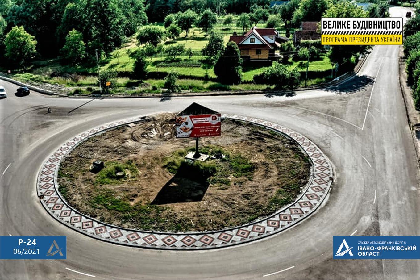 На Косівщині кільцеву розв'язку прикрасила вишиванка з бруківки (ФОТО)
