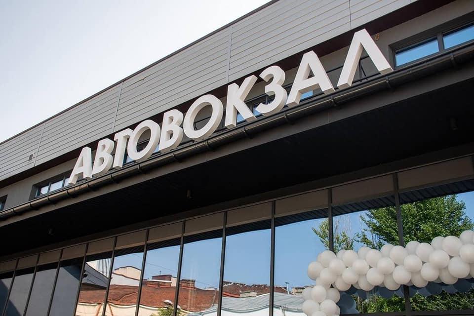 Комфортна і сучасна: на Залізничній в Івано-Франківську запрацювала нова автостанція (ФОТО)