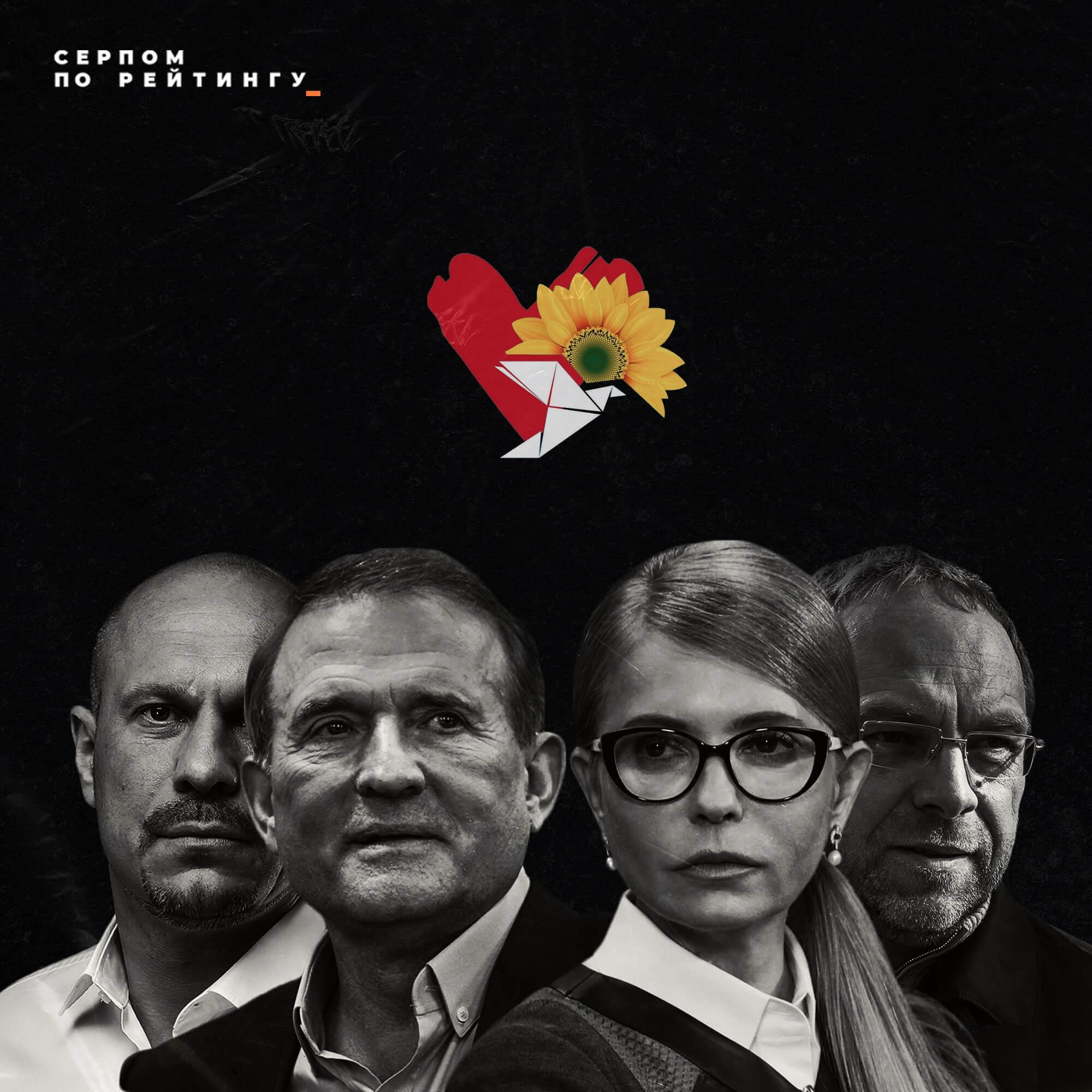 Шабунін: Тимошенко та Медведчук заблокували судову реформу