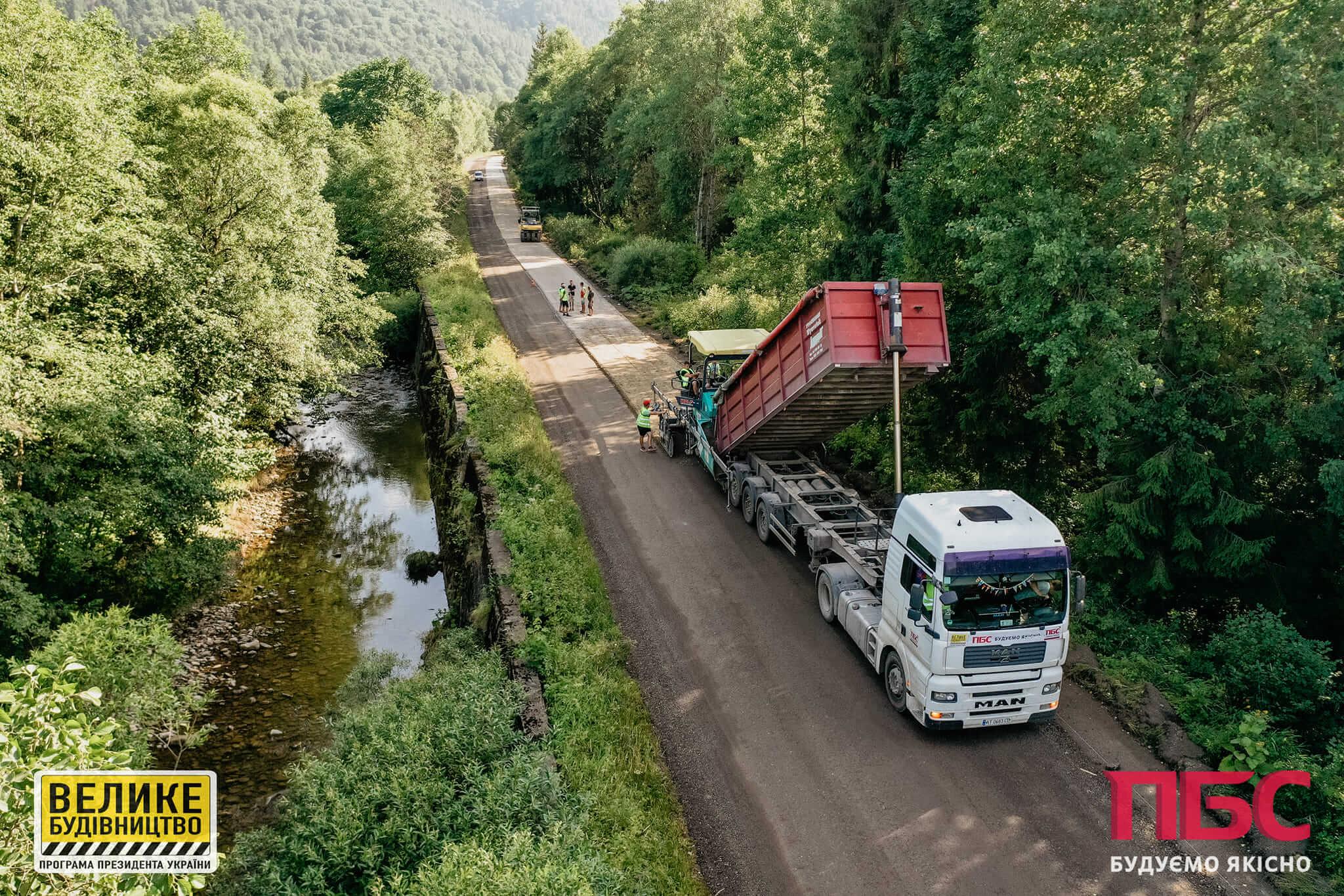 На Прикарпатті триває ремонт дороги Долина – Хуст (ФОТО)