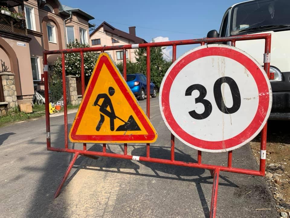 В Угорниках – рівненько: мер знайшов понад два мільйони гривень на тамтешні дороги (ФОТО)