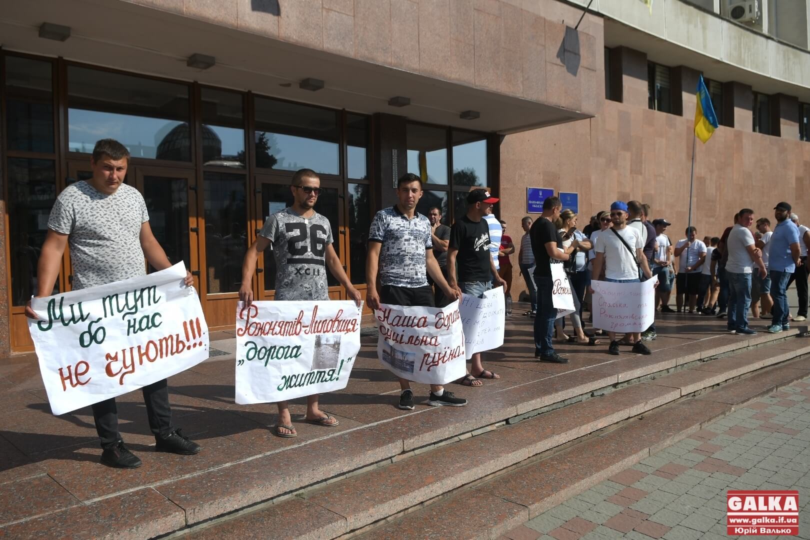 Ми тут, бо нас не чують: десятки мешканців Рожнятівщини пікетують обласну раду – вимагають ремонту дороги (ФОТО)