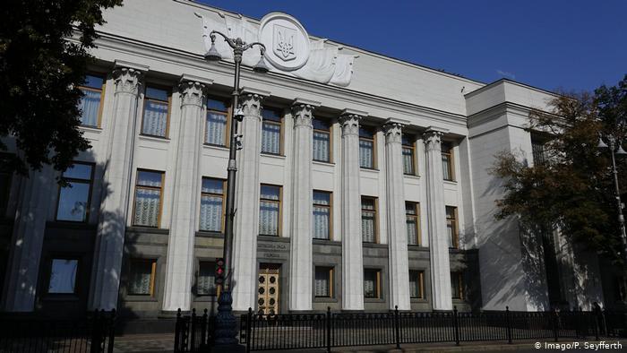 В Україні ухвалили закон про Вищу кваліфікаційну комісію суддів з поправками Зеленського