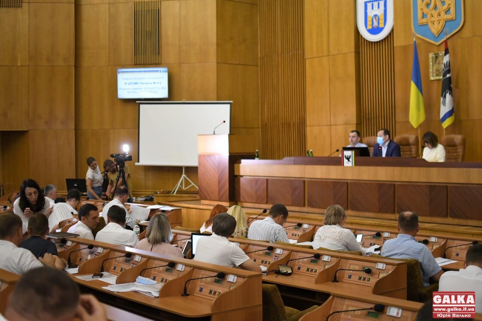 Міська рада закликає президента зробити 24 серпня Днем відновлення Незалежності України (ФОТО)