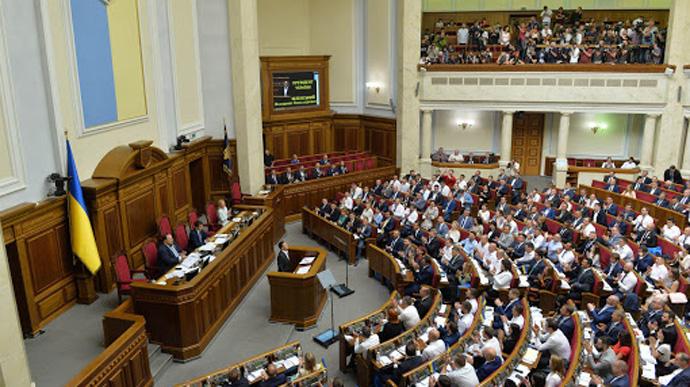 Рада у першому читанні схвалила законопроєкт про олігархів: як голосували прикарпатські нардепи