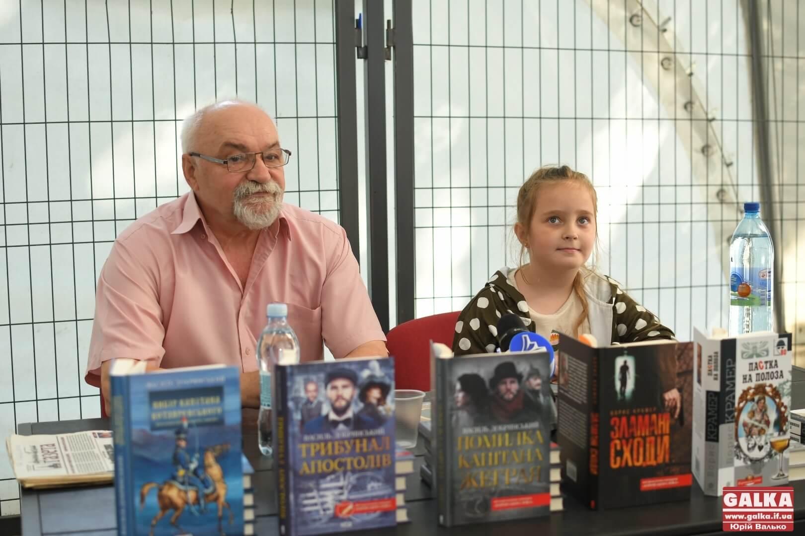 Василь Добрянський презентував три нові романи (ФОТО)