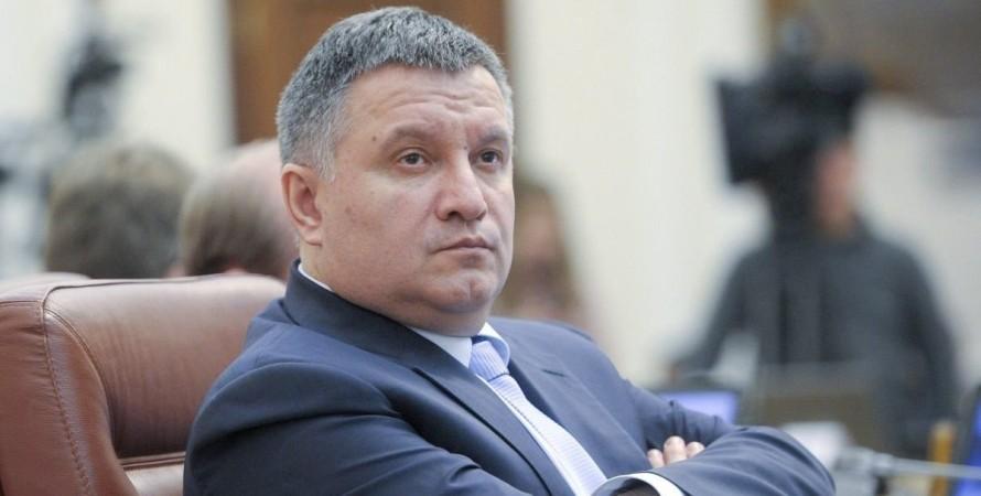 Рада звільнила Авакова: як голосували прикарпатські нардепи