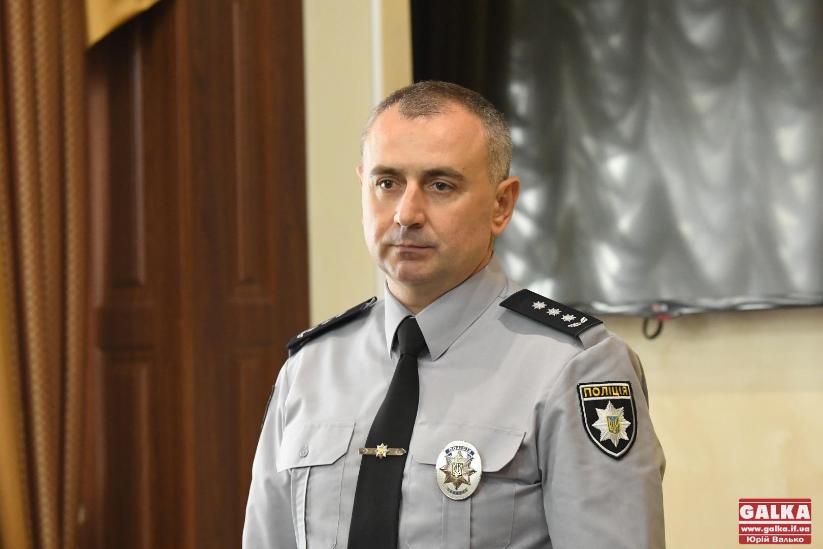 Поліцію Прикарпаття очолив Сергій Безпалько з Києва (ФОТО)