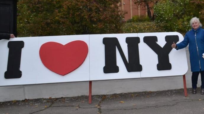 Парламент повернув Україні Нью-Йорк