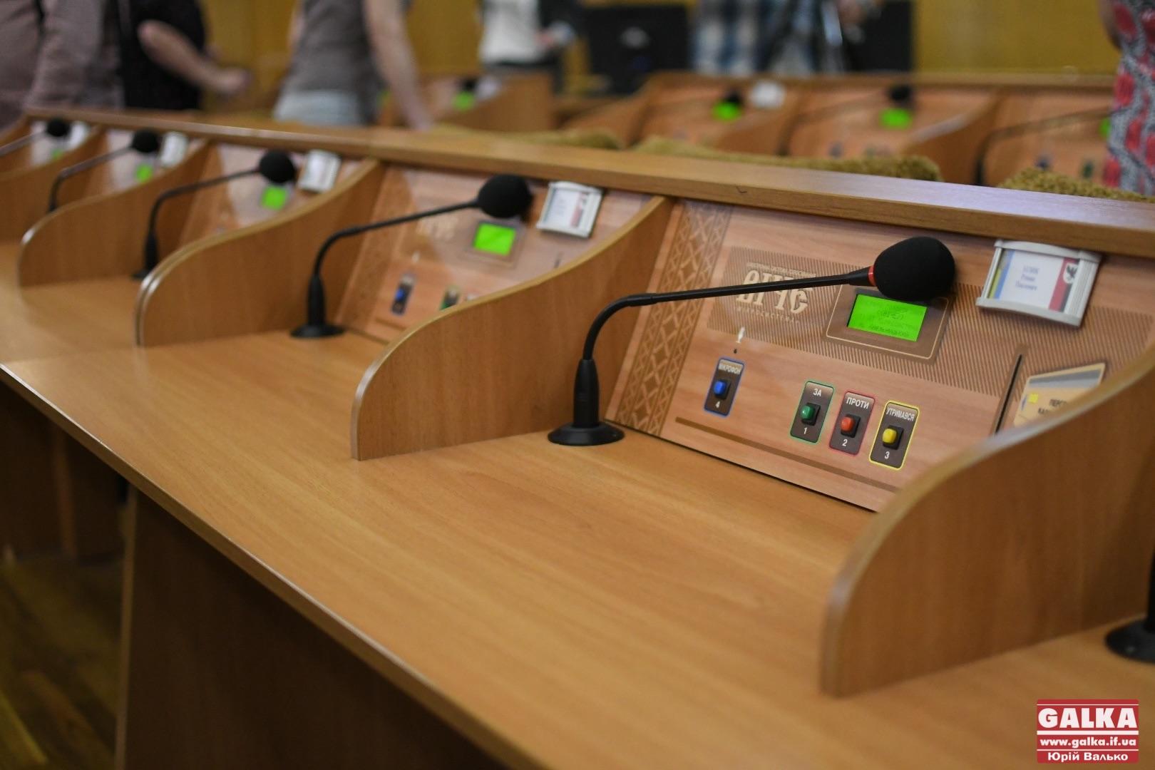 Земельне питання: сесія міськради не подолала вето Марцінківа – не зібрався кворум (ФОТО)