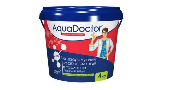 Гіпохлорит натрію AquaDoctor C-15L – надійна і безпечна дезінфекція