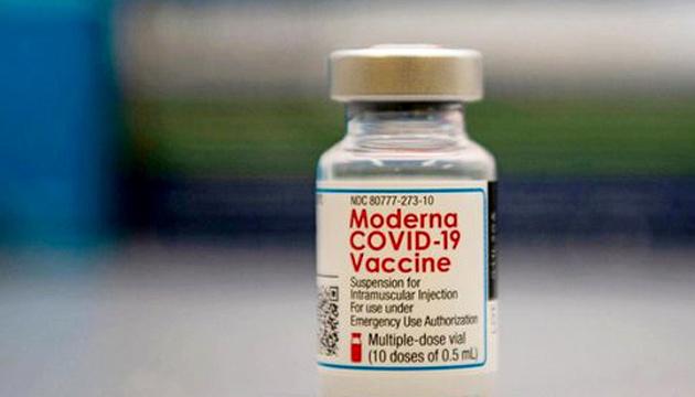 Завтра Прикарпаття отримає 25 тисяч доз вакцини Moderna
