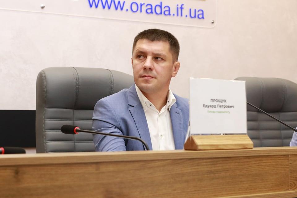 Прощук: Екокомітет Верховної Ради прийняв рішення за підсумками виїзного засідання на Прикарпатті (ВІДЕО)